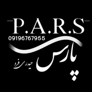 کانال کاغذ دیواری ارزان پارس