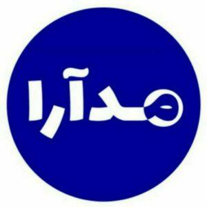 کانال سایت خبری مدارا