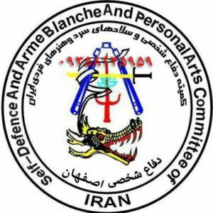 کانال تخصصی دفاع شخصی و سلاح های سرد اصفهان