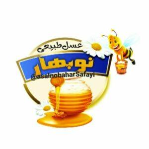 کانال عسل طبیعی نوبهار