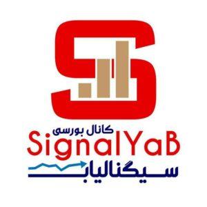کانال سیگنالیاب روزانه (آرش روستا)