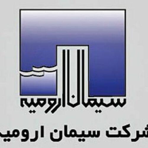 کانال فروش و صادرات سیمان هادیفر