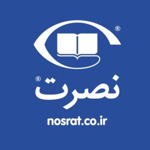 کانال آموزش تندخوانی و زبان نصرت