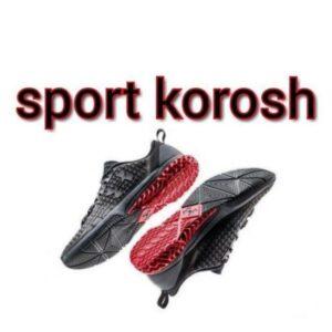 کانال اسپرت کوروش | sportkorosh