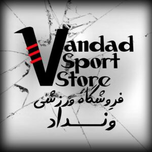 کانال VandadStore