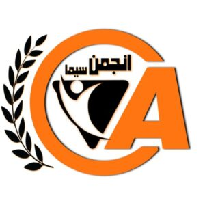 کانال انجمن سیما