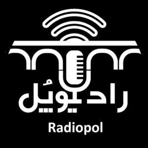 کانال RadioPol 📻