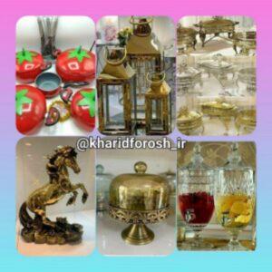 کانال فروشگاه لوکس علیپور