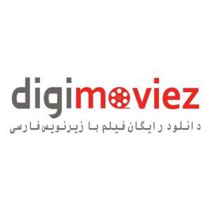 کانال دیجی موویز | DigiMoviez