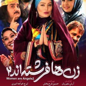کانال برنامه های سینما ماشین در ایران