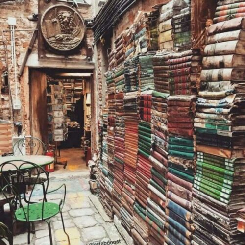 کانال فروش کتابهای نایاب و قدیمی.