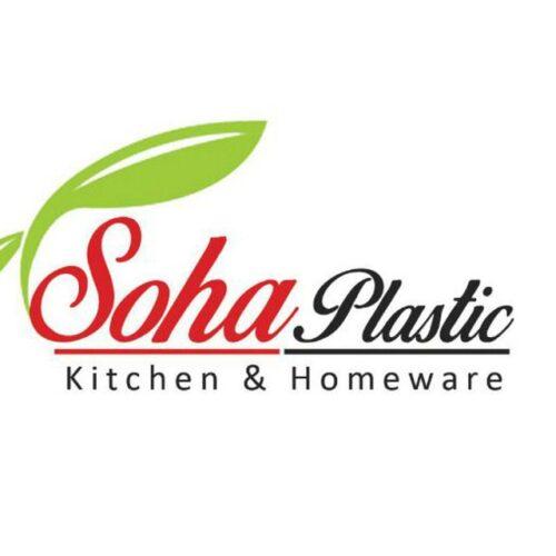کانال SOHA PLASTIC