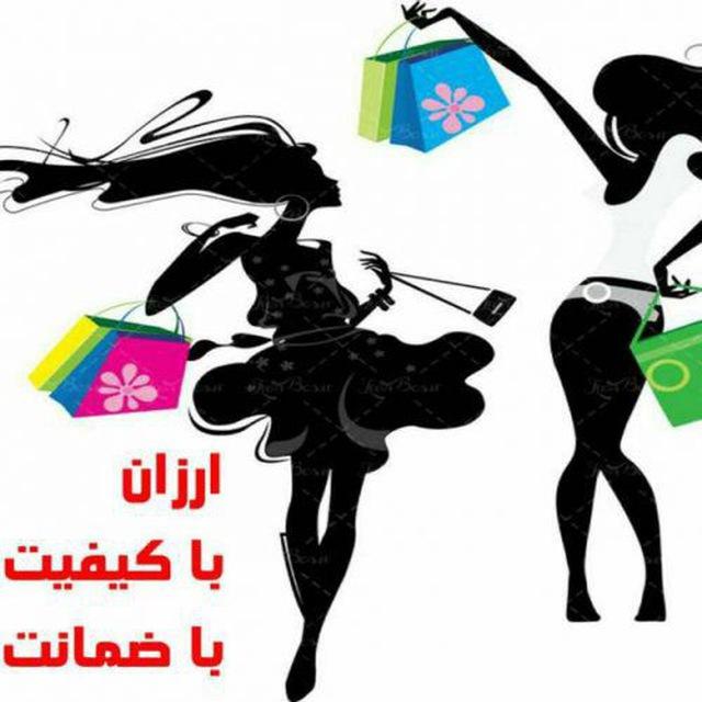 کانال فروش لباس (شیک باش)