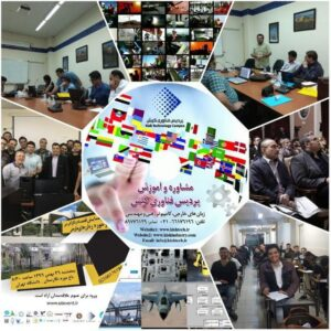 کانال کیش_تک :آموزش و مشاوره آنلاین و حضوری