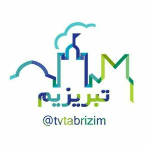 """کانال """"تبریزیم – شبکه سهند"""""""