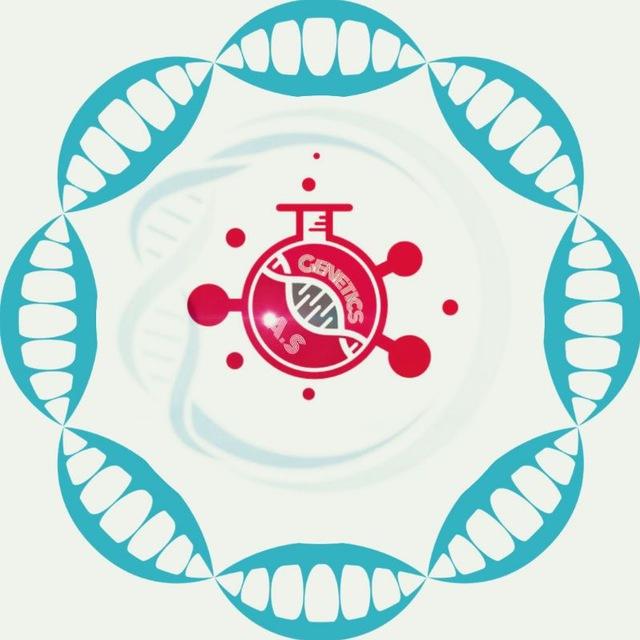 کانال 🏅 Genetics A.S 🏅