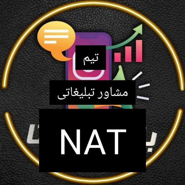 کانال خدمات اینستاگرام و تلگرام