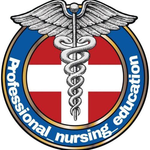 کانال استخدامی و ارشد پرستاری