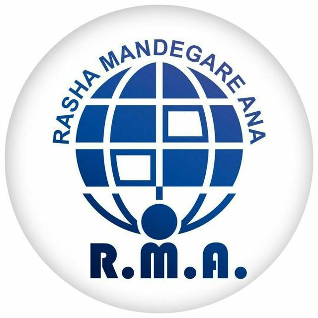 کانال RMA Institute