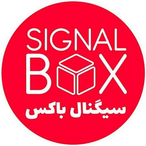 کانال SignalBox