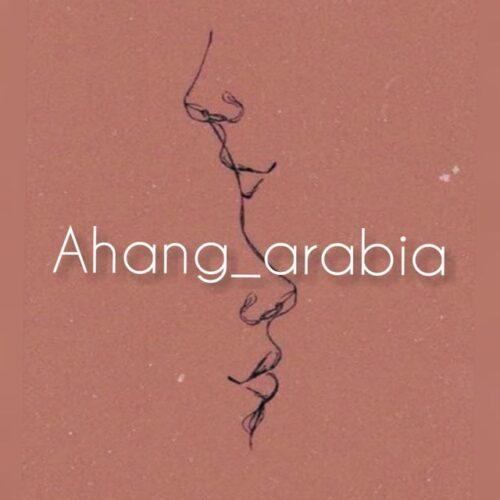 کانال ahang_arabia