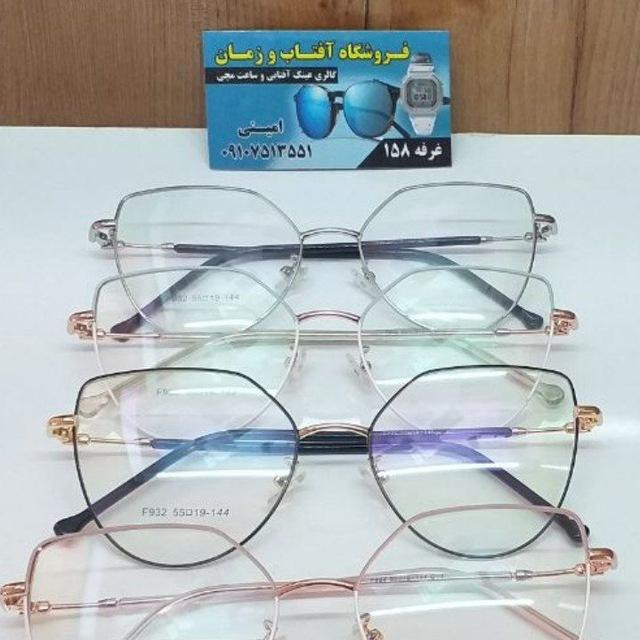 کانال فریم عینک عمده