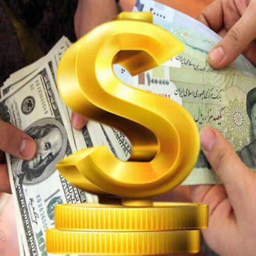 کانال قیمت لحظه ای دلار،طلا،خودرو