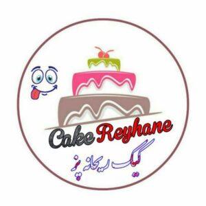 کانال 🍰🧁سفارش کیک خانگی ریحانه🍰🧁