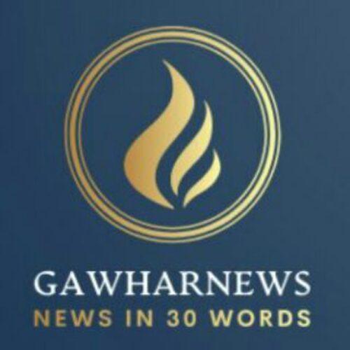 کانال Gawharnews گوهر نیوز
