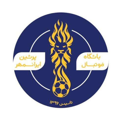 کانال باشگاه فوتبال پرشین ایرانمهر