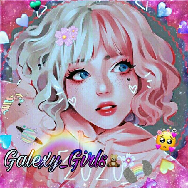 کانال دخترانه GALEXY GIRLS