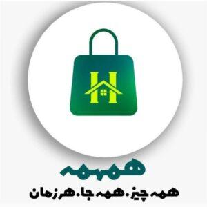 کانال HamHame(خرید آنلاین)