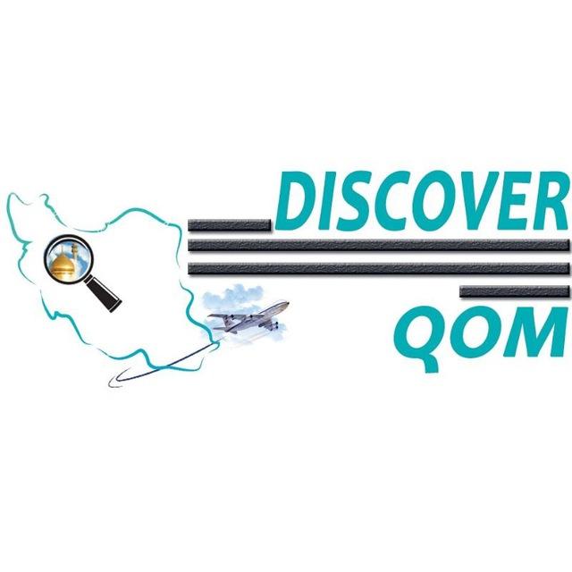 کانال Discover Qom