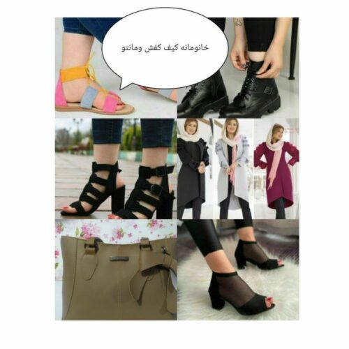 کانال خانومانه کیف کفش لباس