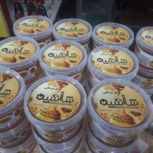 کانال عسل درمانی شاه انگبین