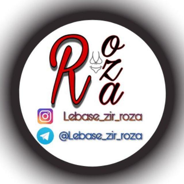 کانال Lebase_zir_roza