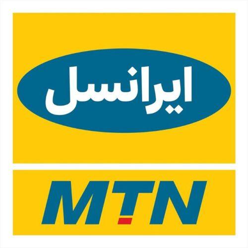 کانال بسته اینترنت ارزان ایرانسل