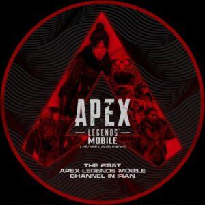 کانال APEX LEGENDS🤘MOBILE