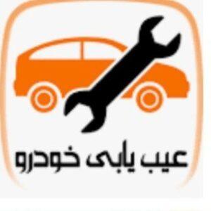 کانال خودرو : مکانیک ، عیب یابی ، اخبار