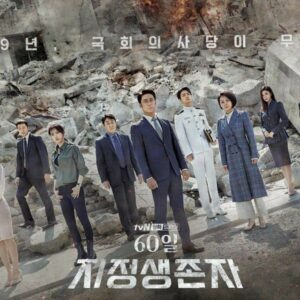 کانال سریال کره ای | Series Korea | زیرنویس سریالها | عاشقانه | سیاسی | رمانتیک | مدرسه ای | نوجوانان | خانوادگی