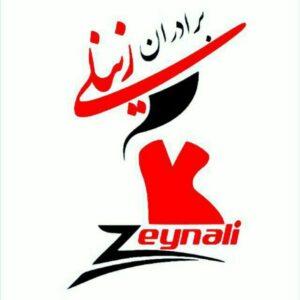 کانال تولیدی پوشاک زنانه زینلی