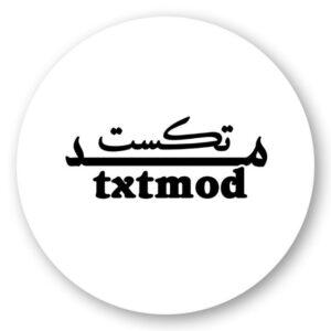 کانال T X T MOD