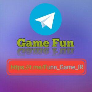 کانال Game Fun | گیم فان