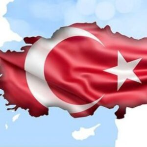 کانال اخذ اقامت توریستی ترکیه / Obtaining a tourist residence in Turkey.