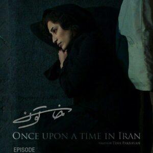کانال 🎬 سریال ایرانی جدید 🎬
