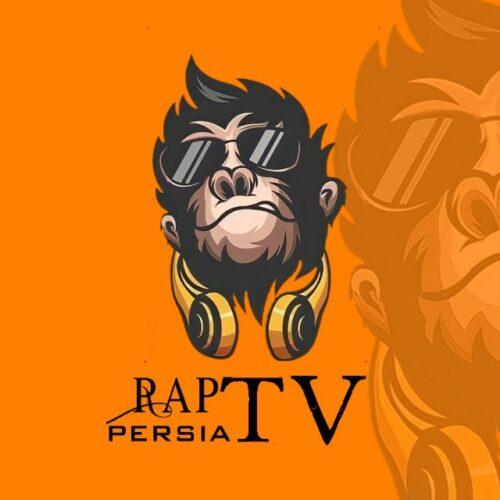 کانال RapBeat