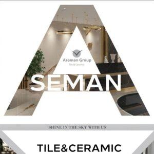 کانال بازرگانی آسمان ¦ Asman Tile