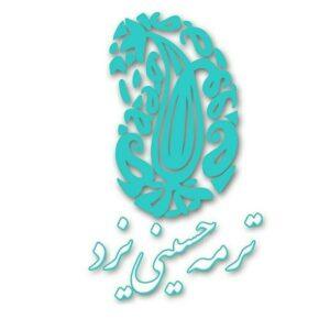 کانال ترمه حسینی یزد