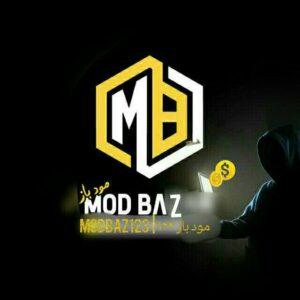 کانال مودباز۱۲۳ | MODBAZ123