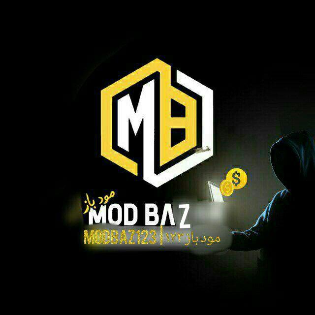 کانال مودباز۱۲۳   MODBAZ123